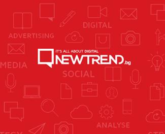 Newtrend Social Media Pixel House Web Studio