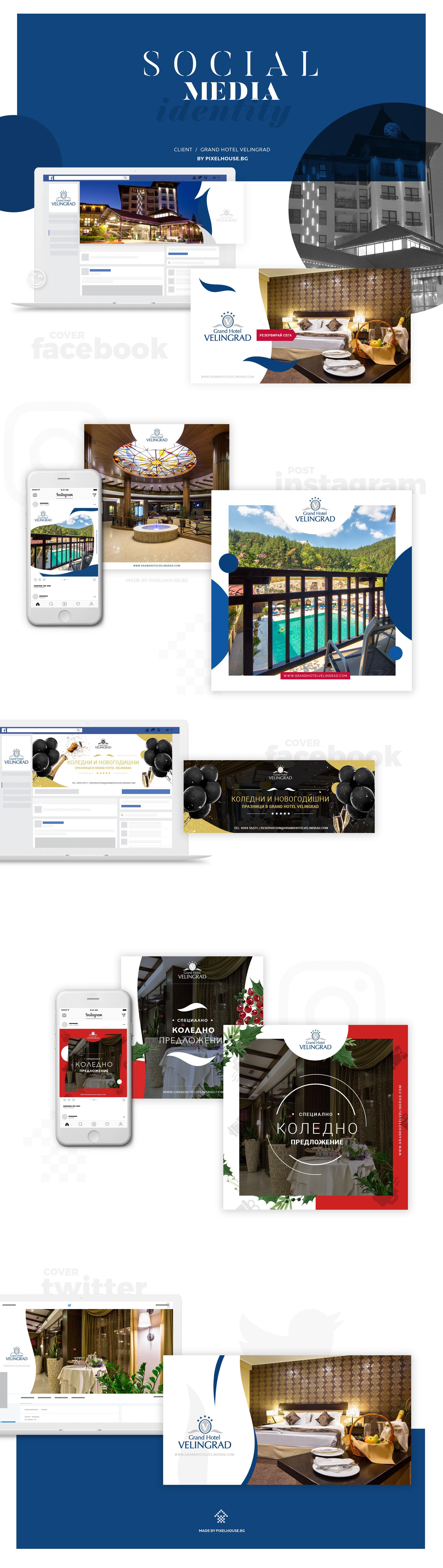 Social-Media-Velingrad-Hotel>